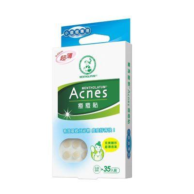 Acnes Anti-bacteria spot dressing - Small (35 pcs)